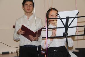 «Посвящение в юные музыканты»