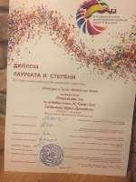 III Открытый фестиваль детско- юношеского творчества имени К.В. Молчанова
